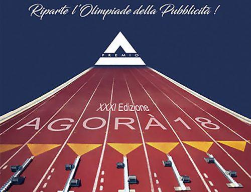 Premio Agorà – XXXI Edizione